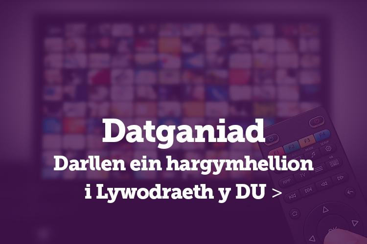 Darllenwch ein hymgynghoriad llawn ar ddyfodol darlledu gwasanaeth cyhoeddus a'r cyfryngau